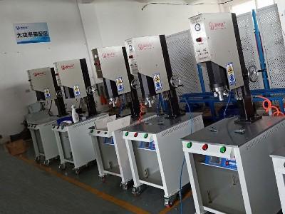 昕科技超声波塑料熔接机原理及行业应用