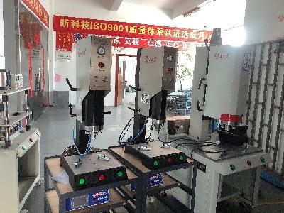 超声波塑料焊接机出现故障不可盲目维修