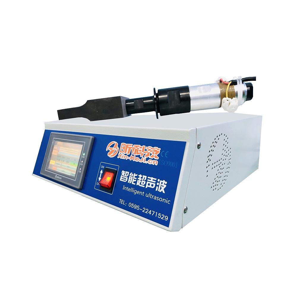 20K 2000W超声波口罩配套系统