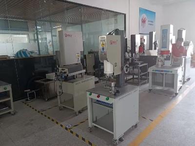 超声波焊接时合理的检查流程可以确保产品质量是否合格