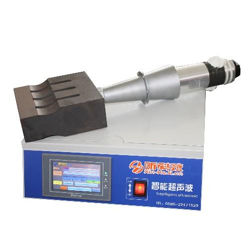 15K 2600W超声波口罩配套系统