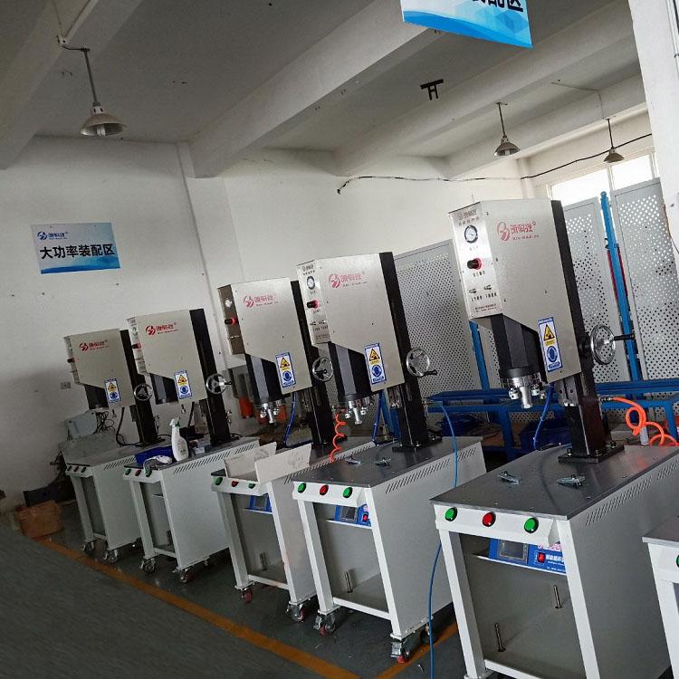 超声波塑料焊接机的组成部分和作用