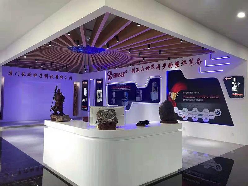 昕科技公司展厅