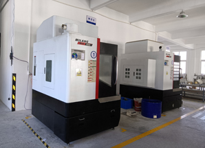 昕科技CNC加工中心