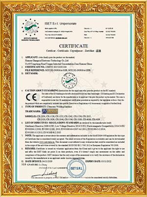 昕科技CE证书