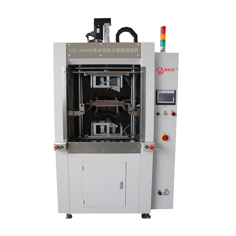 500*400伺服热板机CX-J600SF