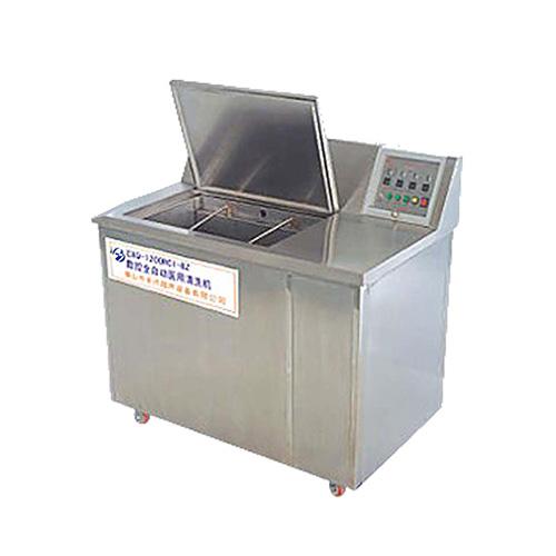 超声波清洗机400W