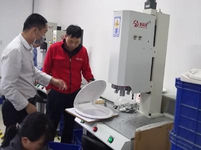 任何材料的塑料使用超声波焊接都是需要设计焊接线