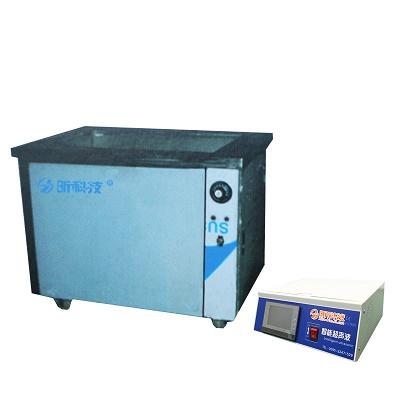 超声波清洗机相比其他的清洗方式有着巨大的优势