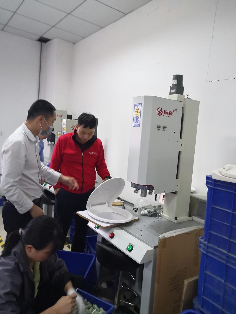拓宇卫浴有限公司与昕科技伺服超声波焊接机案例