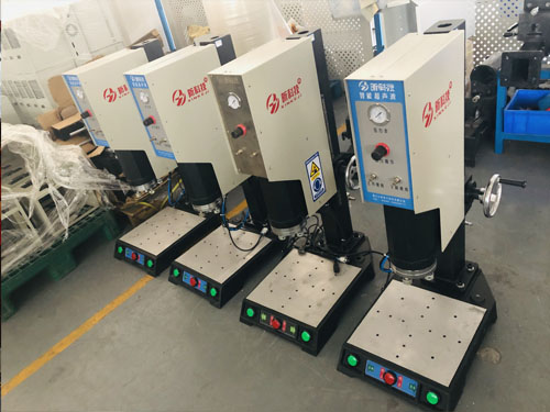 厦门昕科技超声波塑料焊接机的焊接原理