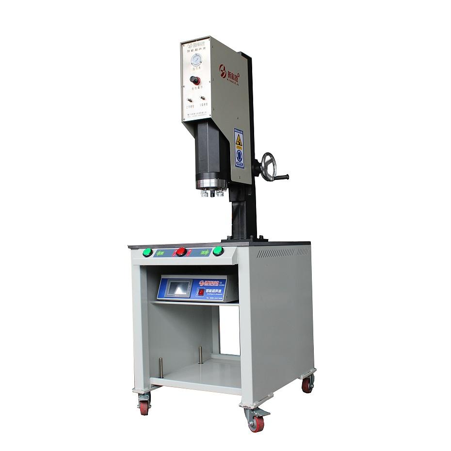 20K2000W一体式超声波焊接机