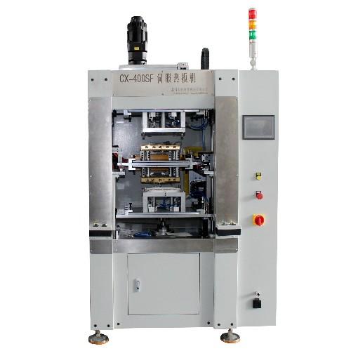 300*250伺服热板机CX-J400SF