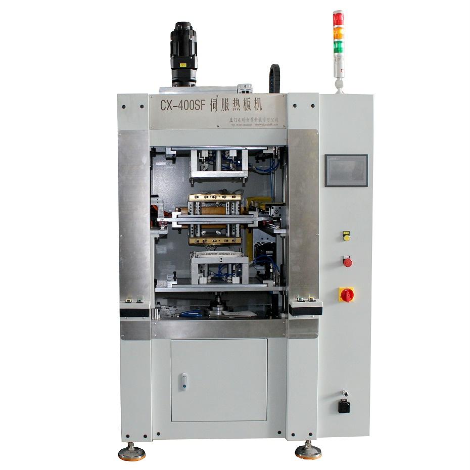 CX-400SF伺服热板机
