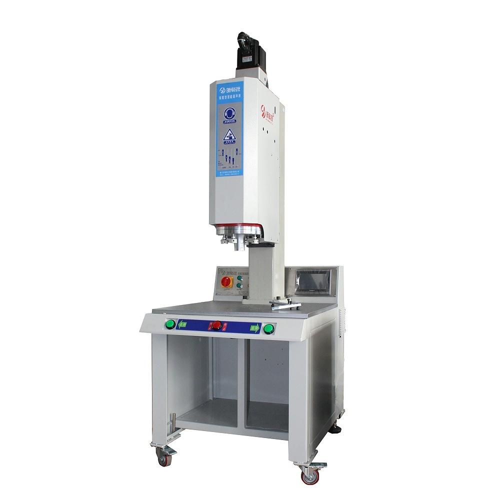 15K4200W伺服超声波焊接机