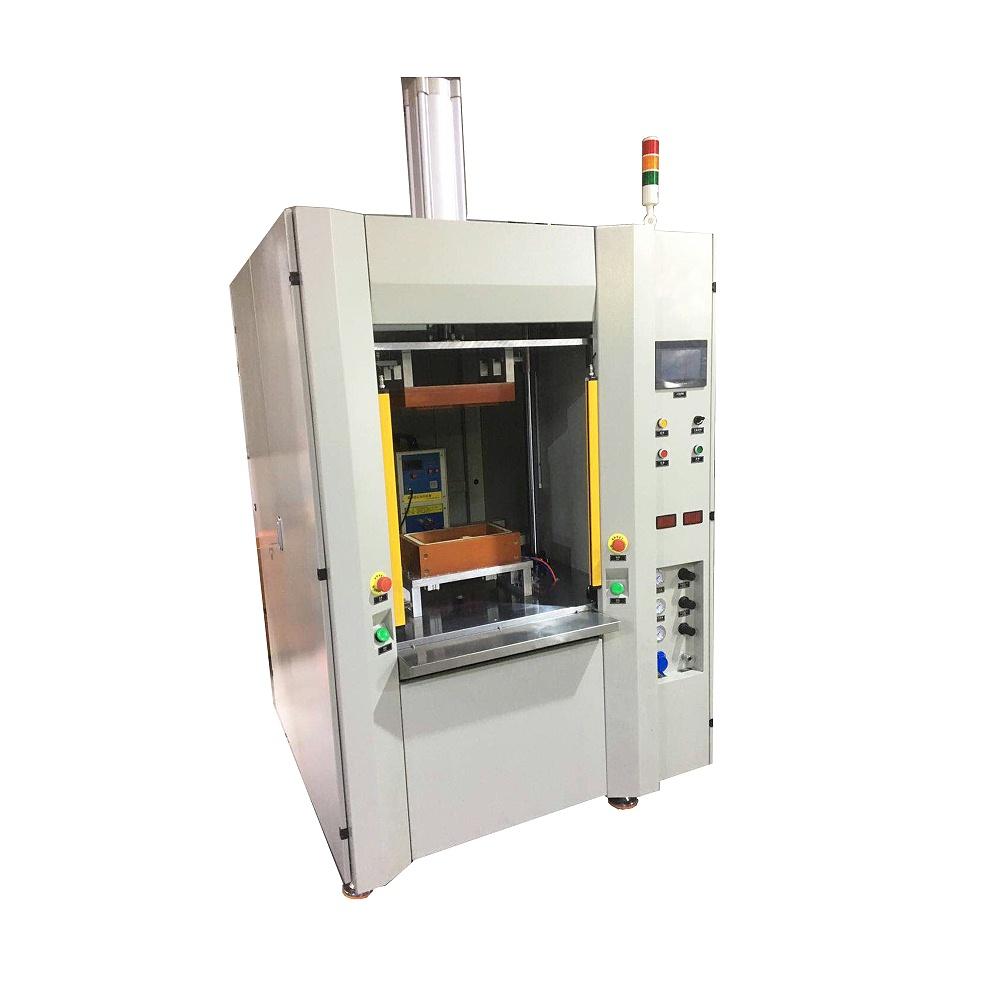 高频诱导塑料焊接机