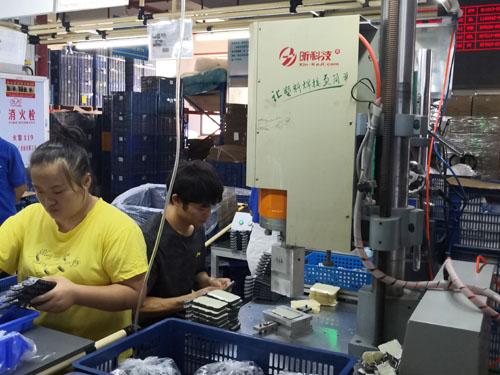 超声波塑料焊接机对塑料工件是有一定的要求