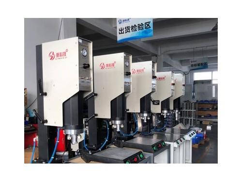 如何选择合适的超声波塑料焊接机